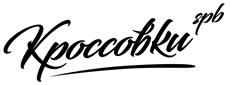 NIKE AIR СПб. Купить кроссовки Найк в СПб на официальном сайте дисконт интернет магазина.